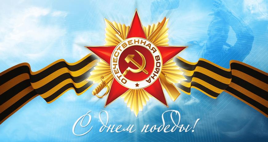 Месячник подготовки к празднованию 71-годовщины Победы