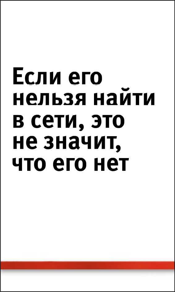 СПИД ЕСТЬ