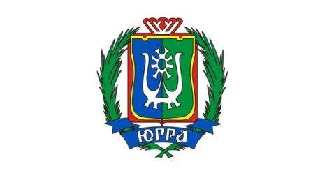 Публичная декларация государственной программы Ханты-Мансийского автономного округа - Югры «Современное здравоохранение»