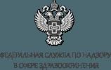 Территориальный орган Росздравнадзора по Тюменской области, Ханты-Мансийскому автономному округу-Югре и Ямало-Ненецкому автономному округу в Тюмени